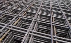 Treillis à beton